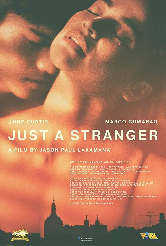 只是陌生人海报
