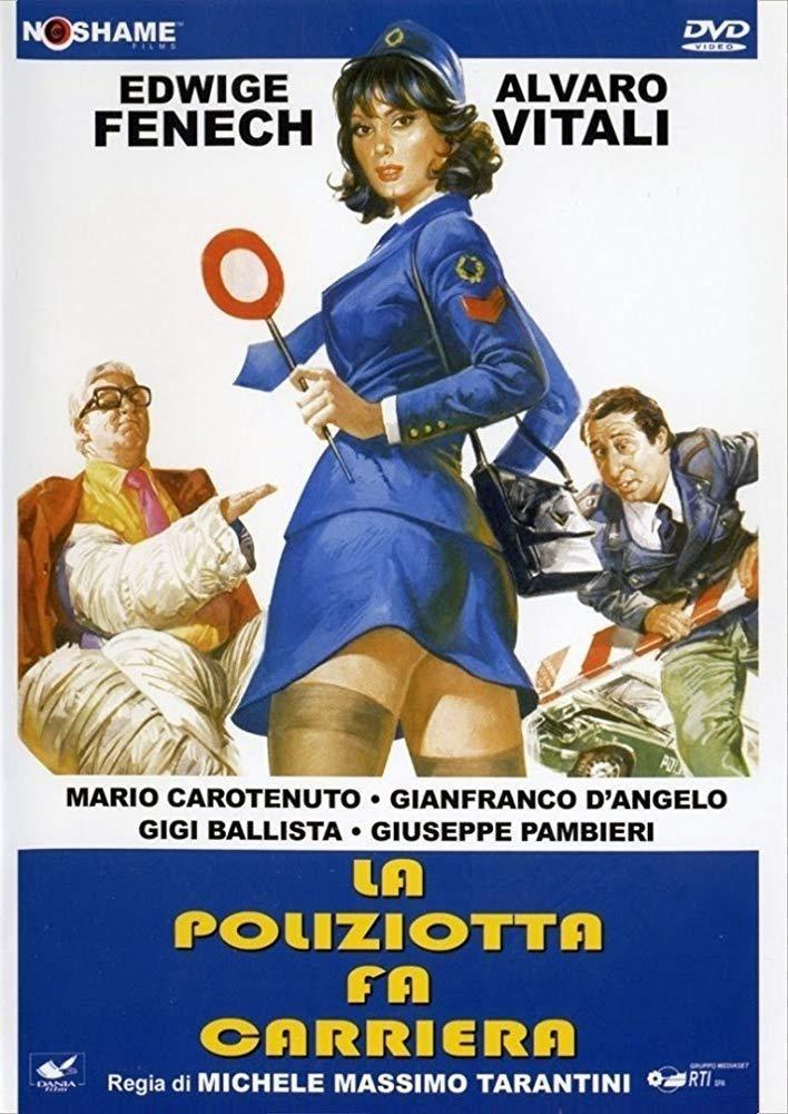 女警事业海报