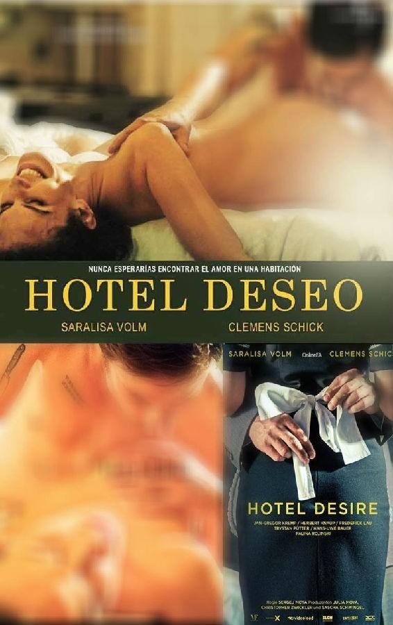 欲望酒店 电影海报