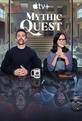 神话任务:群鸦盛宴第二季/神话任务 第二季海报