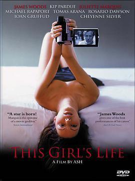 這個女孩的生活海報劇(ju)zeng)><span class=