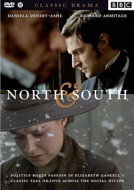 南方与北方海报