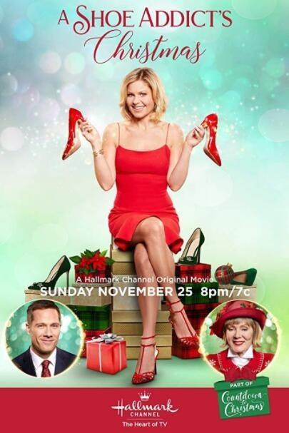鞋奴的圣诞节海报