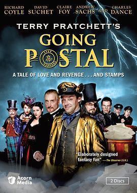 开始邮政 电影海报