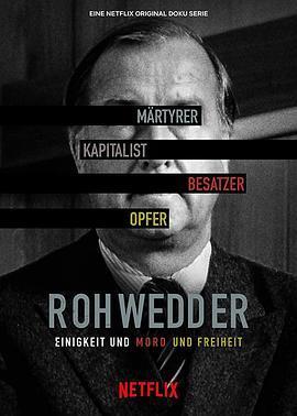 完美犯罪:狄列夫·罗威德遇刺案 第一季2020