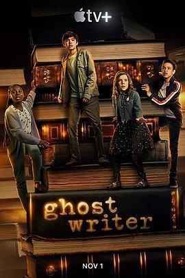 幽灵写手 第一季海报