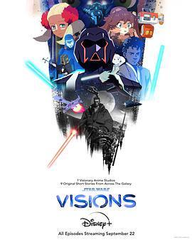 星球大战:幻境海报