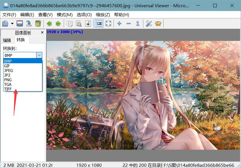 60c0624b844ef46bb2f7cd3f 支持格式广泛的高级文件查看器--Universal Viewer Pro