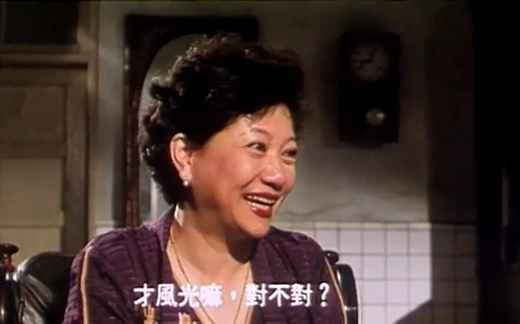 情色1998影片剧照5