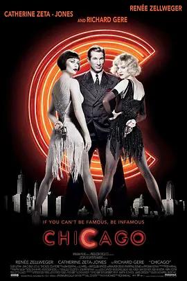 芝加哥 电影海报