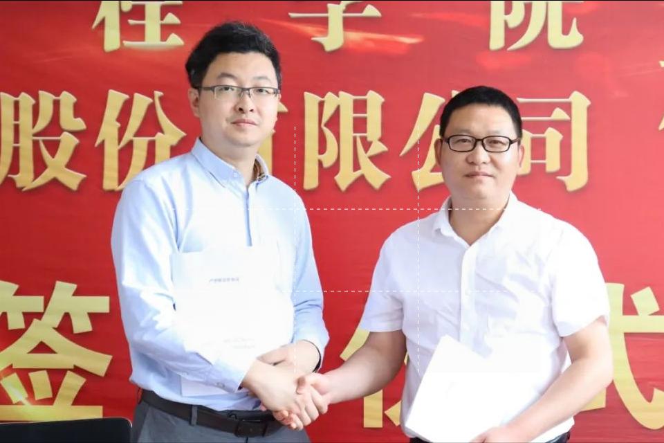 河南工程学院与沁润泽环保签署校企合作协议并授牌(图10)