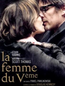 巴黎五区的女人海报