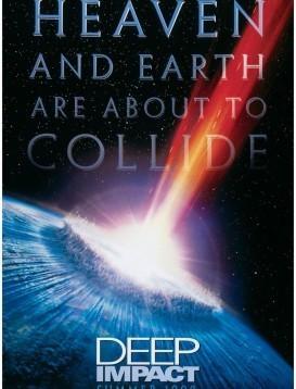 天地大冲撞/彗星撞地球海报