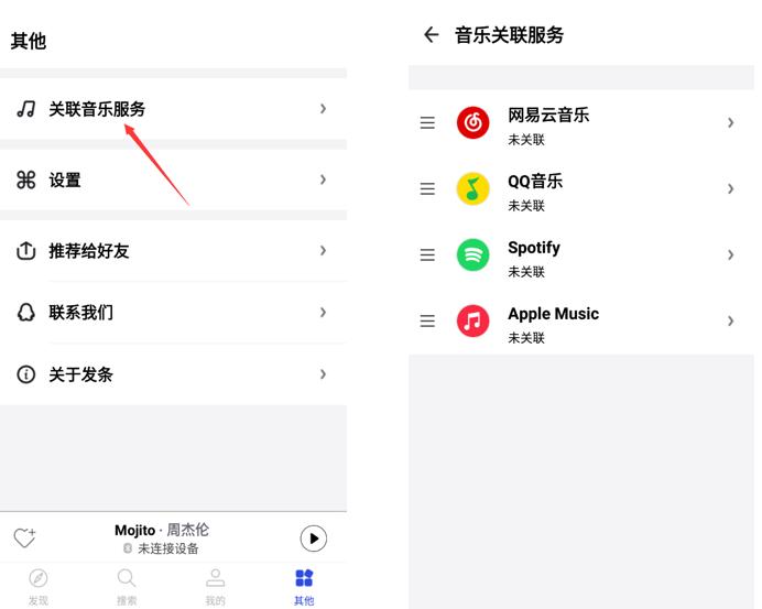610a4f825132923bf873179d 讯飞官方开发的音乐软件--发条音乐(安卓+iOS)