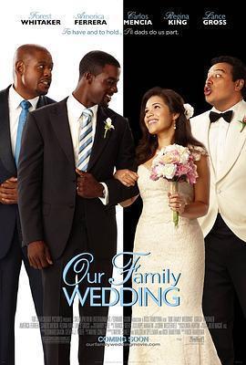 我们家的婚礼 电影海报