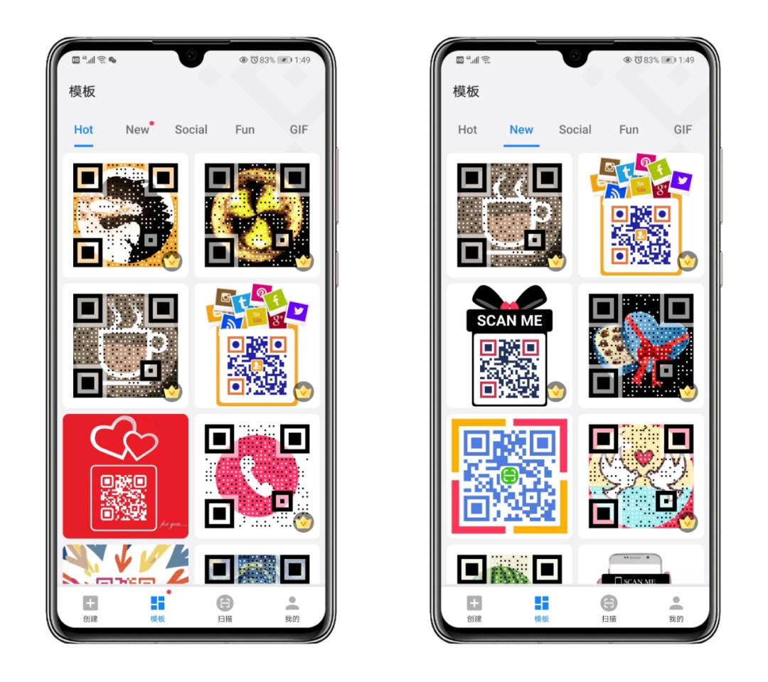 60e81da85132923bf8adfbe4 谷歌应用商店付费的二维码生成器