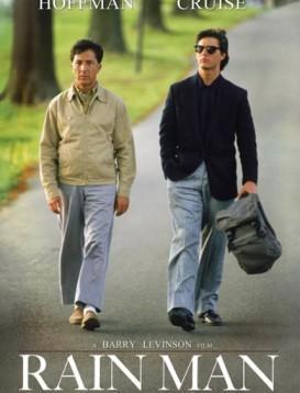 雨人 Rain Man 电影海报