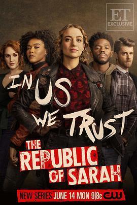 莎拉共和国海报