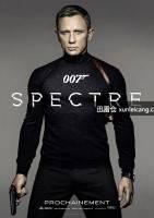 007:幽灵党/Spectre 国语配音海报