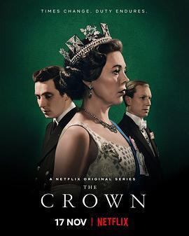 王冠 第三季海报