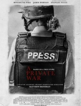 私人战争 大尺度海报