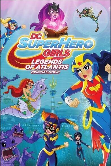 DC超级英雄美少女:亚特兰蒂斯传奇海报
