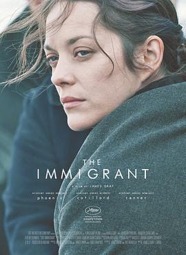 移民/卑贱人生 电影海报
