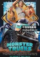 怪兽卡车海报
