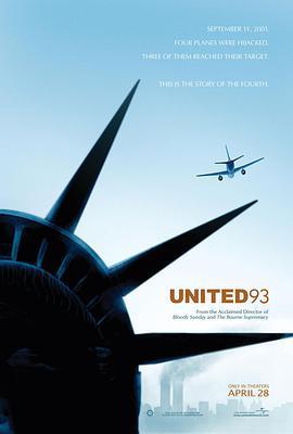 93航班2020