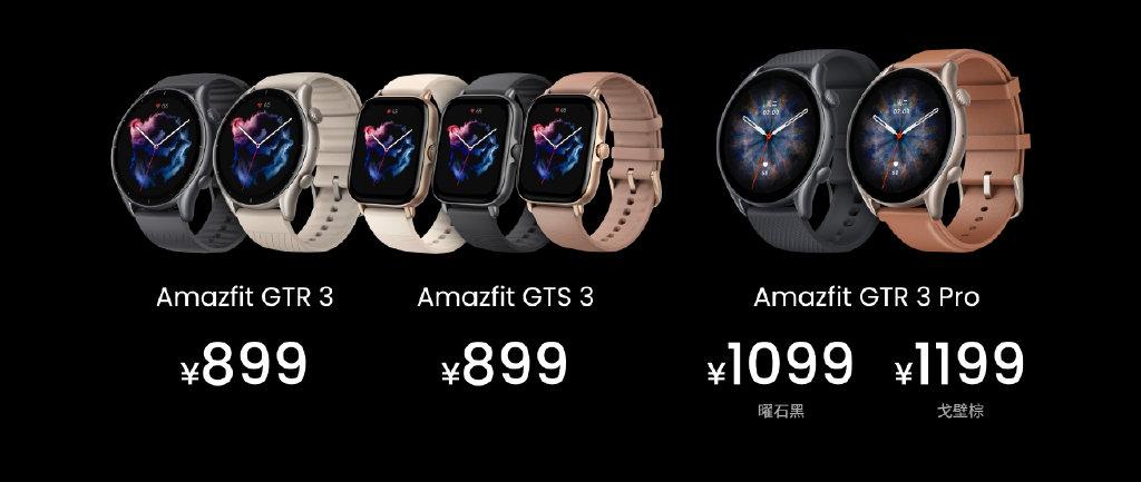 「科技V报」苹果或将于10月19日举办发布会;荣耀X30 Max大屏手机曝光-20211012-VDGER