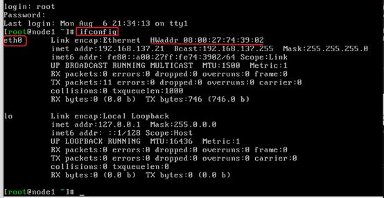 Linux修改网卡名称Linux修改网卡名称