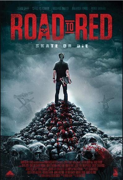 红色之路海报