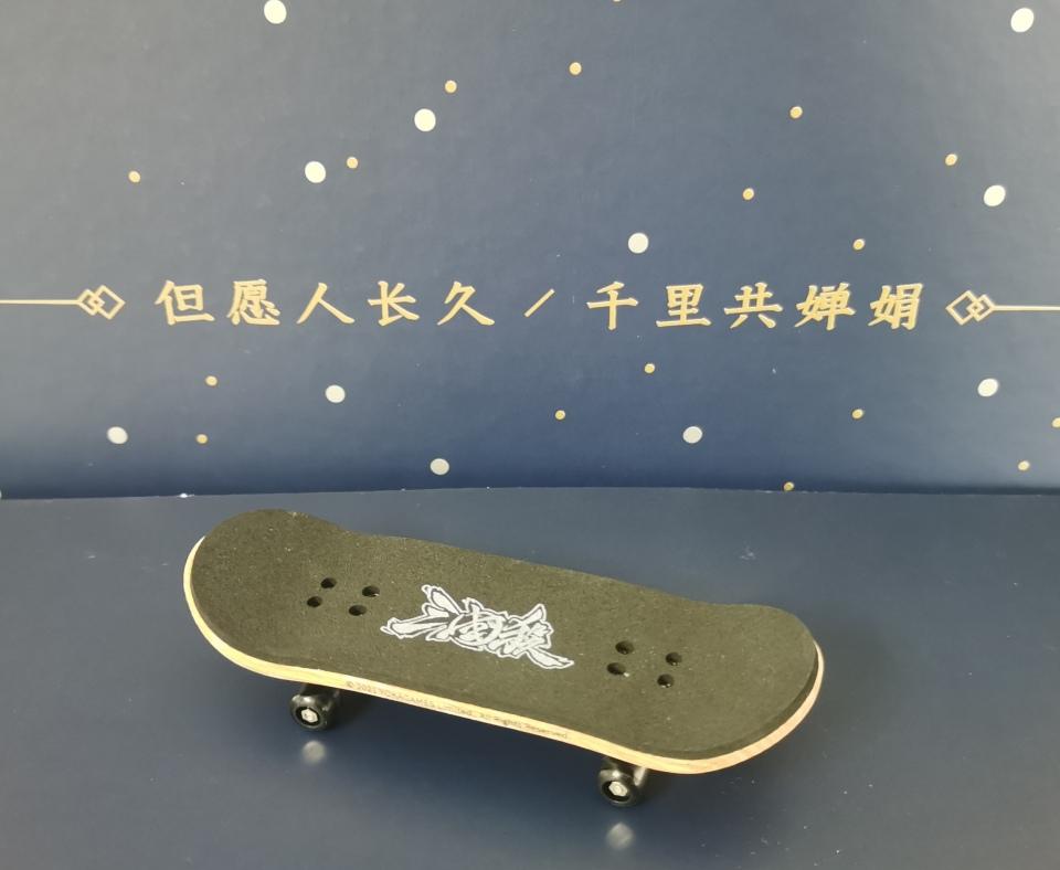 """2021年游戏日报中秋礼盒开箱之游卡桌游:""""貂蝉""""带你过节"""