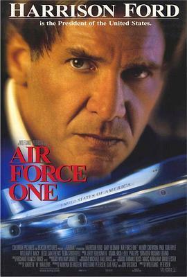空军一号 电影海报