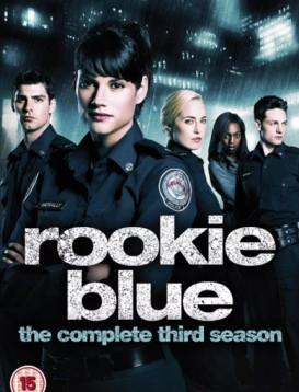 青涩警队 第三季 Rookie Blue Season 3海报