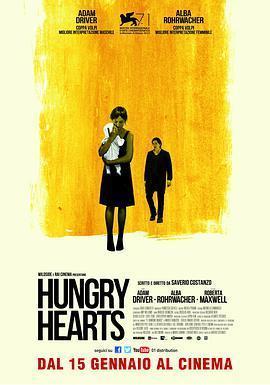 饥饿的心 电影海报