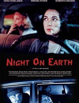 地球之夜/地球一夜海报