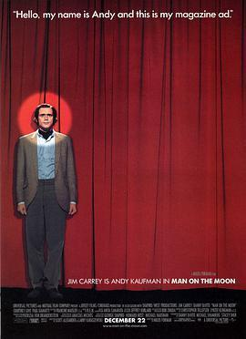 月亮上的男人海报