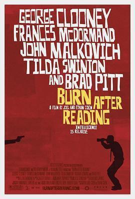 阅后即焚 电影海报