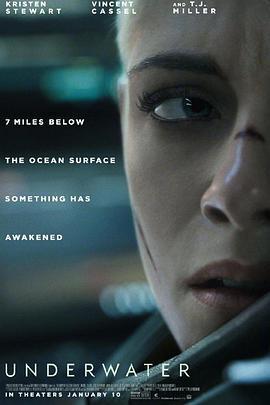 深海异兽海报