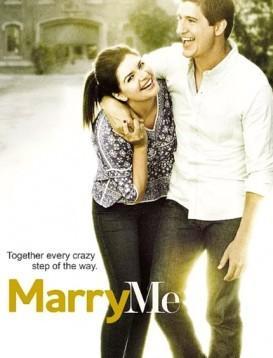 嫁给我海报