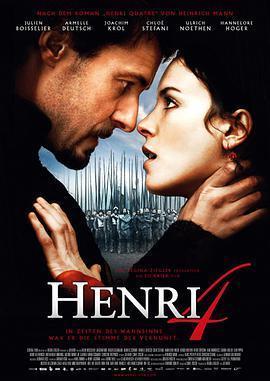 亨利四世 电影海报