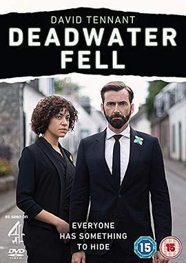 死水难收 第一季海报