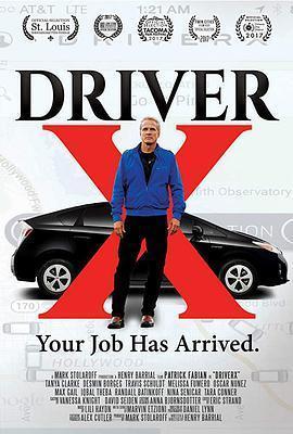 X驾驶员/共乘人生海报