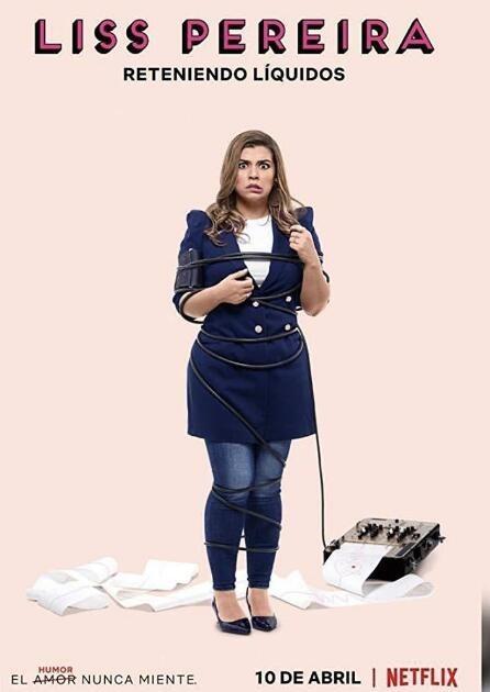 莉斯·佩雷拉:女人那些事儿海报