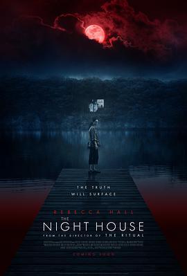 夜间小屋海报