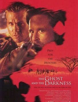 黑夜幽灵/暗夜猎杀海报