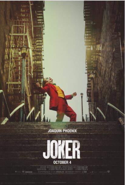 小丑 高清版海报