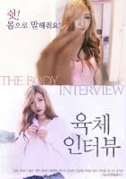 身体的采访海报