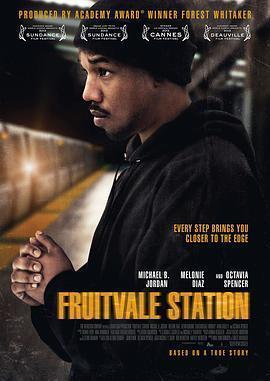 弗鲁特韦尔车站 电影海报